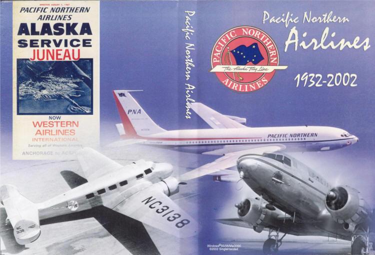 The Airplane Years